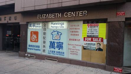 Chinatown - Elizabeth Center