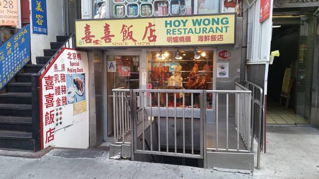 Chinatown 2