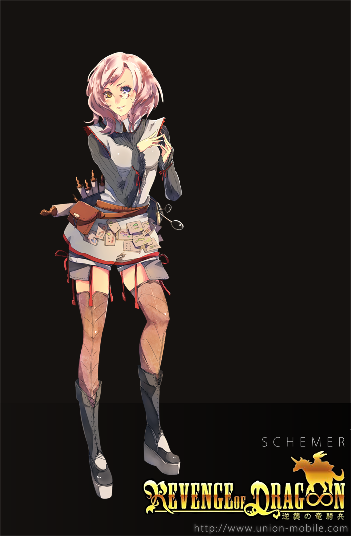 Schemer by wickedalucard