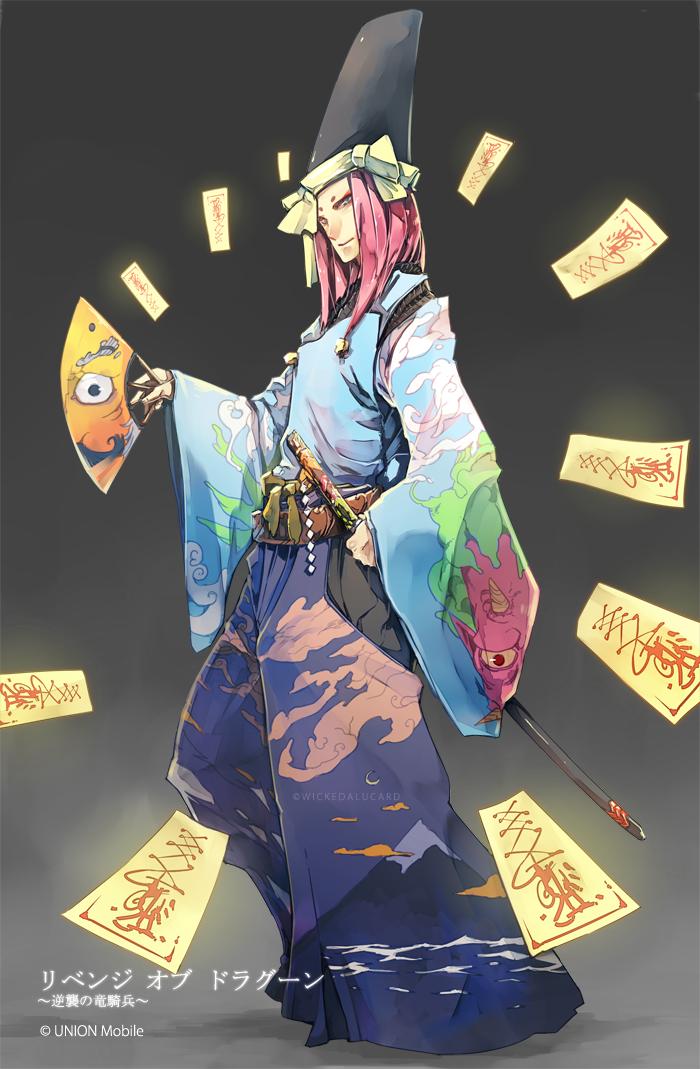Raiko by wickedalucard