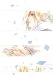 08 13 13 - doodle_Annie
