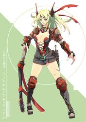 Dragoon Knight by wickedalucard