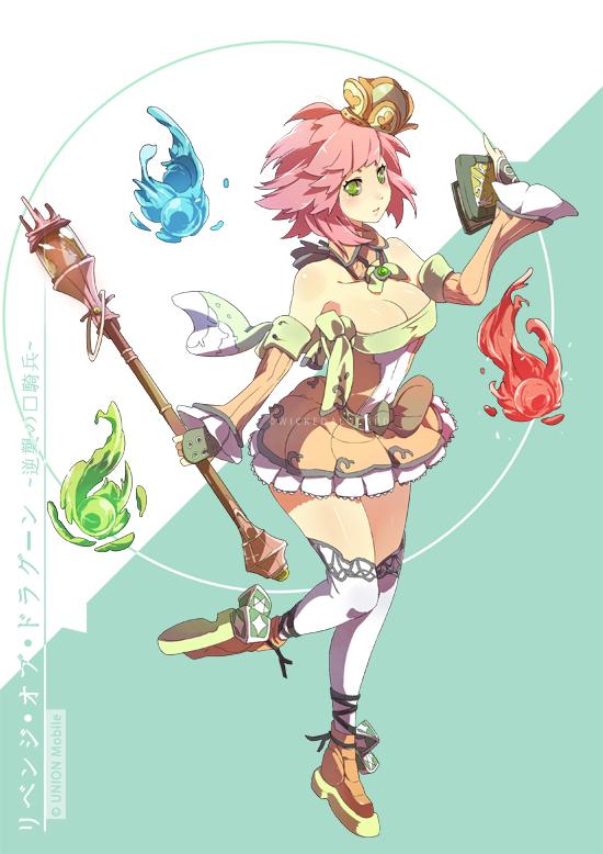 Elementaler by wickedAlucard