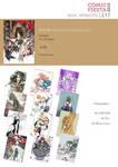 CF2015 Artbook and Postcards