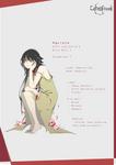 Echofreak Profile - Harleth