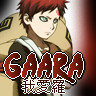 Gaara Name Icon by Lirmelu
