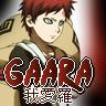 Gaara Name Icon by Lirmelu