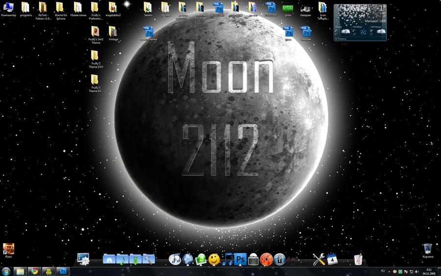 my desk by Zim2687