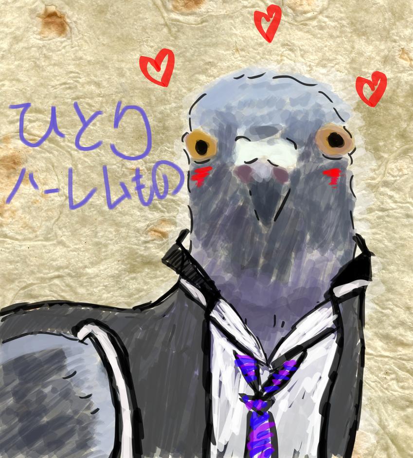 Schoolbird Hitori by TsujiWolf