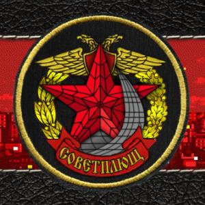 SovietPLYuSH's Profile Picture