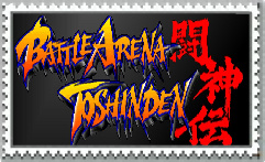 Battle Arena Toshinden Logo Stamp by DarkraDx