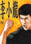 BRUCE LEE PSC by JASONS21