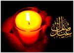 Eid Mubarak by Ali-Imran786