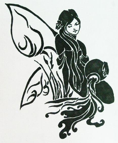 Tattoo Designs Aquarius Symbol: Aquarius Fairy Tattoo By Cujo23 On DeviantArt