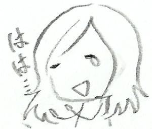IiTen's Profile Picture