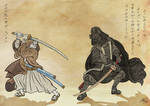 Samurai Wars