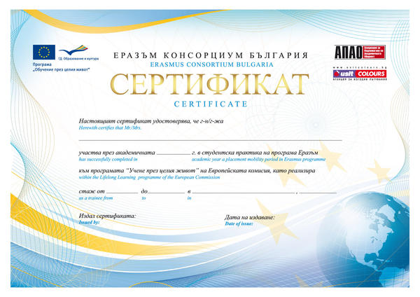 Certificate format psd file image collections certificate design certificate format psd file image collections certificate design certificate format psd file images certificate design and yadclub Image collections