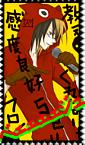 Beeeeeju Stamp 2 by Scythr