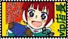 vipTenchou Stamp 3 by skill-hunter