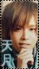 Amatsuki Stamp 2 by Scythr