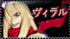 Viral Stamp 2 by skill-hunter