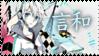 Yan He Stamp 1 by Scythr