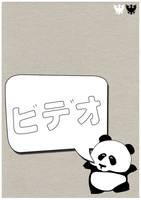 Panda Talk. by paperairplane