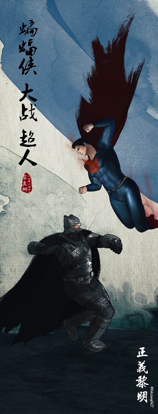 BVS in chinese Watercolor style by freakyzzang