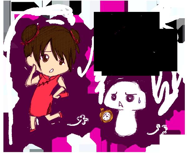 erica-kun's Profile Picture