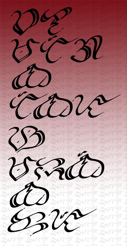 Alibata Phrase by cyphaflip