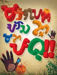 Baybayin Thanksgiving Card by cyphaflip