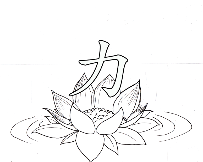 quick tattoo sketch for kimmy1 kanji tattoos