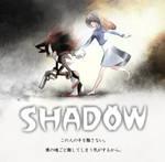 shadow maria by natty650