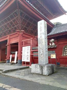 Zojo-ji Temple, Sangedatsumon Gate