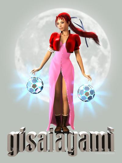 gisaiagami's Profile Picture