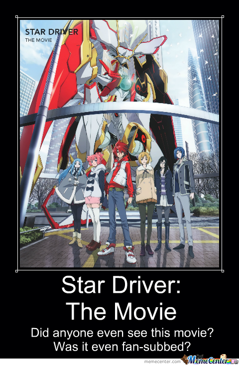 Star driver motivational poster 5 by slyboyseth on deviantart - The five star student dormitories boutique style spoil ...