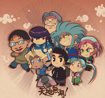 Tenchi Muyo! Squad by lord-phillock