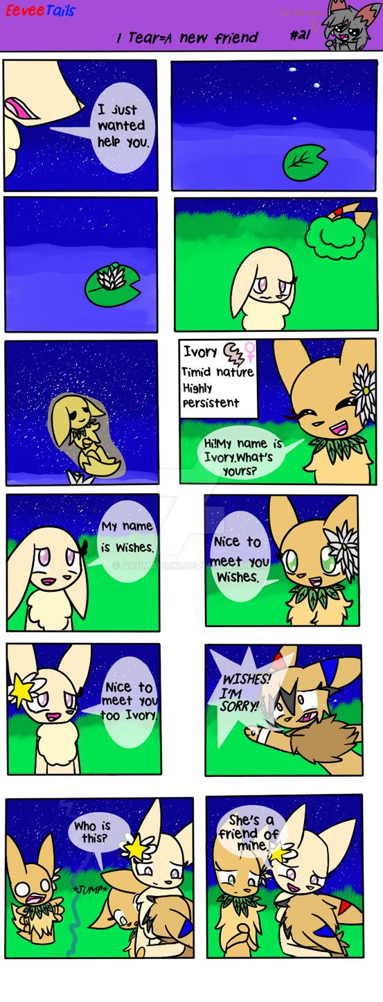 Comic 21 by AkumaIzuki