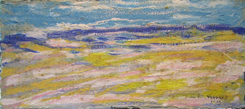 Beach On Recycled Paper