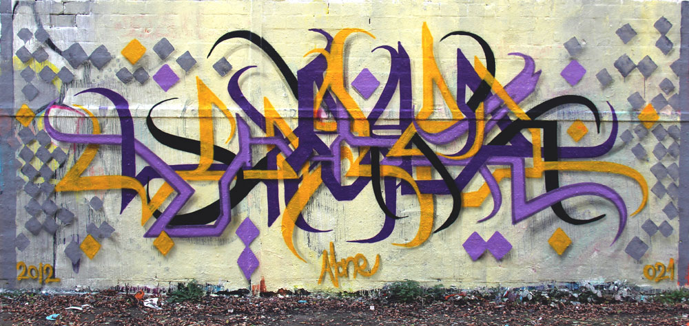 IRANIAN STREET ART IN GERMANY by Kolahstudio
