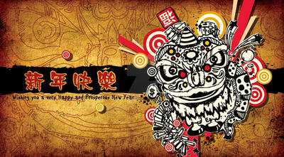 Chinese Lion Dance by tkwahh