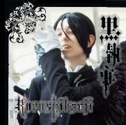 Kuroshitsuji - Give In to Me by ruuwolf