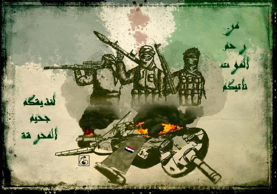 تصميم صورة لجيش سوريا الحر و المقاومة في سوريا