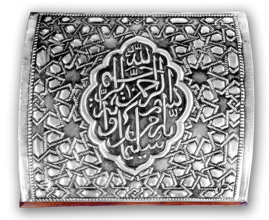 ARABIC CHEST 2 - COVER. by arteymetal