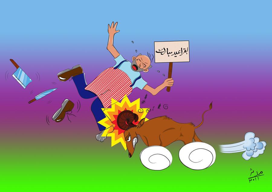 Eid_ul_Azha 2011 by kalabadi-hallaj