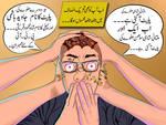Zuban - E - Khalaq Nakara - E - Khuda
