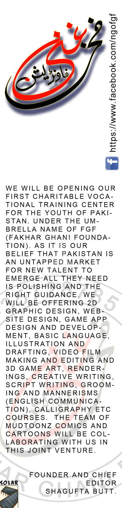 Fakhar Ghani Foundation by kalabadi-hallaj