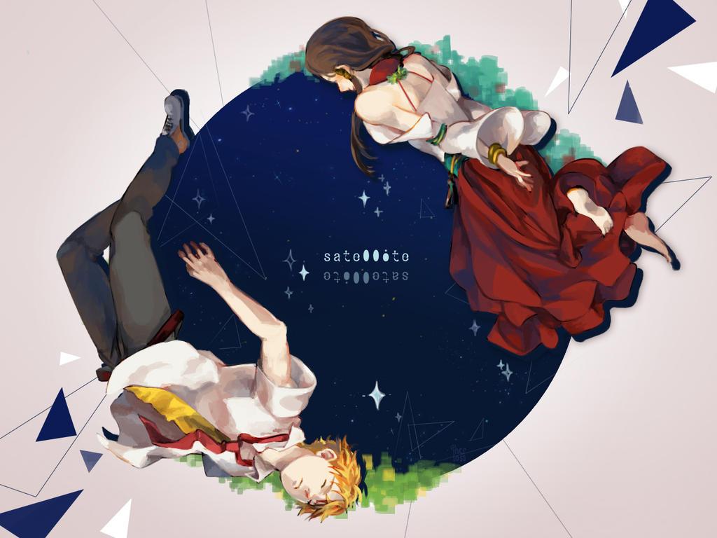 Satellite by Incross