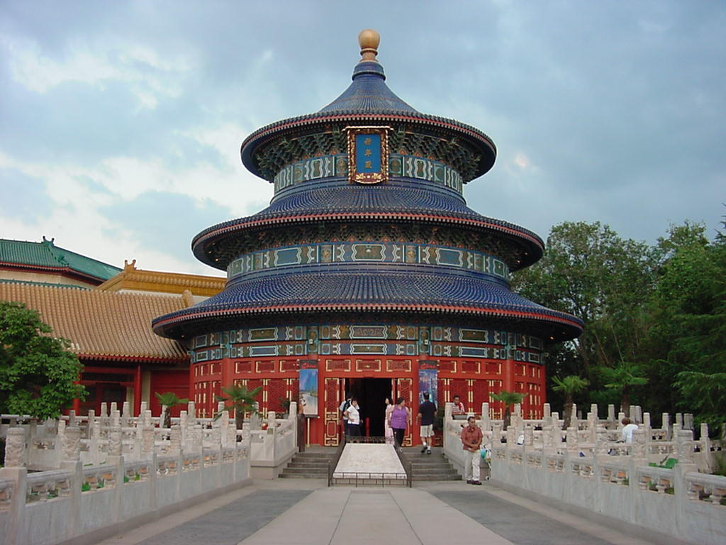 Disney World China Can You Post Cake With Roalmail