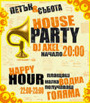 house event poster